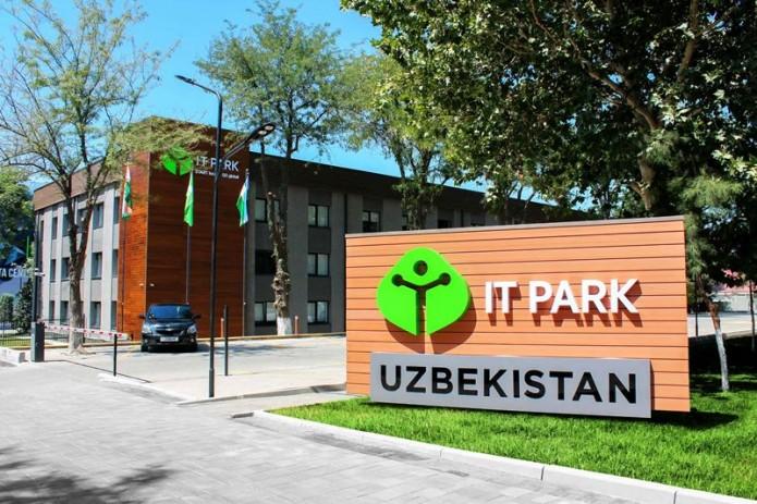 IT-Park будет проводить дни открытых дверей для стартаперов