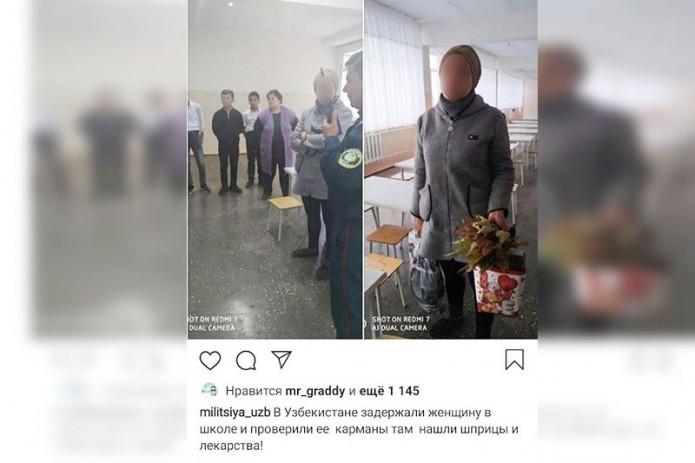 ГУВД прокомментировало информацию о неизвестной женщине, которая угощала детей в школе чаем и едой
