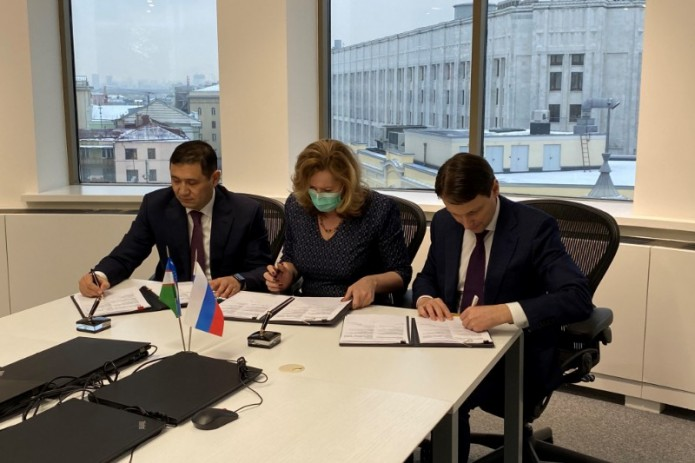 Узнацбанк подписал заемные соглашения с ВЭБ.РФ и Росэксимбанком на 4,8 млрд. рублей