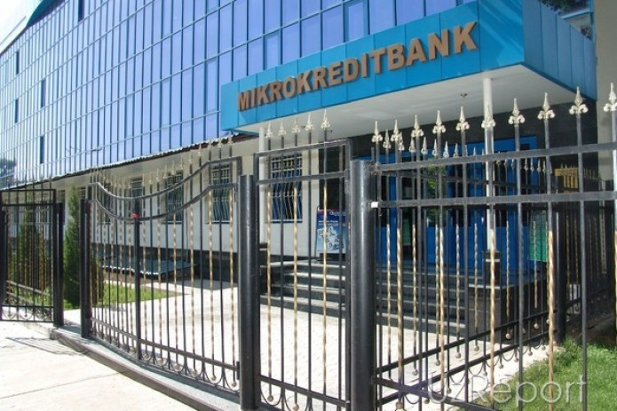 People's Bank and Microcreditbank enjoy new benefits