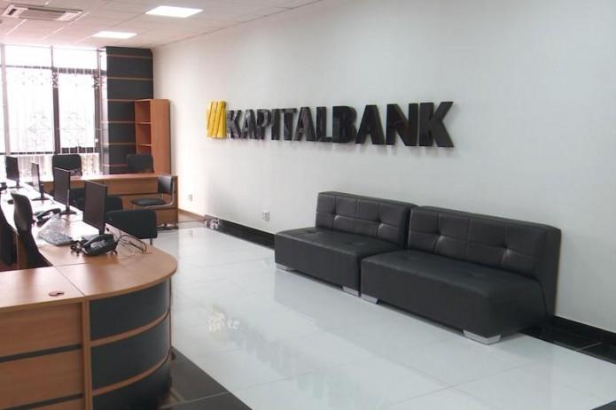 «Капиталбанк» открыл Центр оказания банковских услуг в Андижане