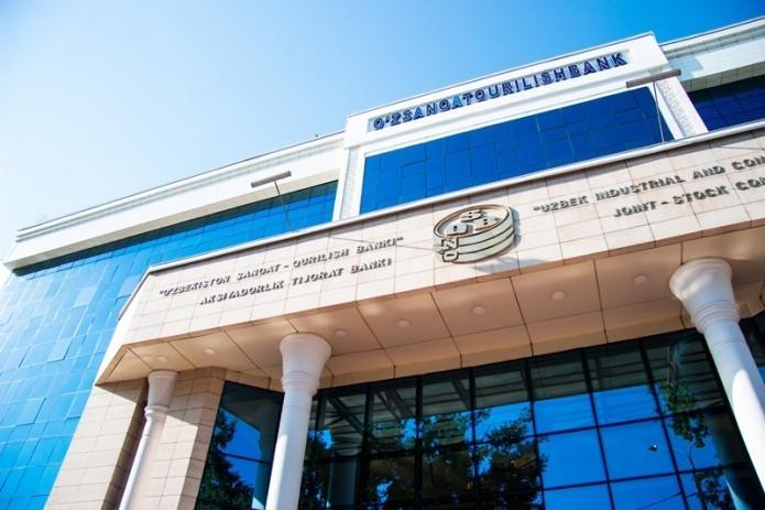 Uzpromstroybank and Amonatbank sign $10 million worth agreement