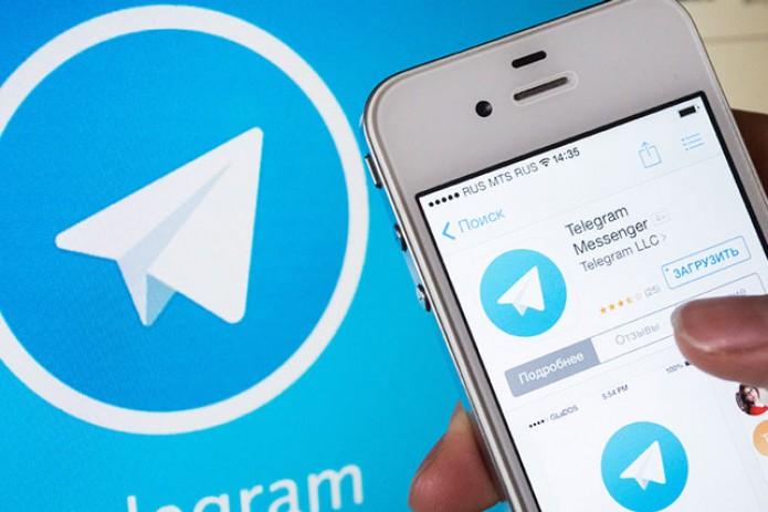 В США через суд потребовали удалить Telegram из AppStore