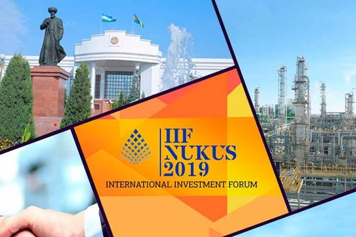 На инвестиционном форуме в Нукусе подписаны соглашения на $313 млн.