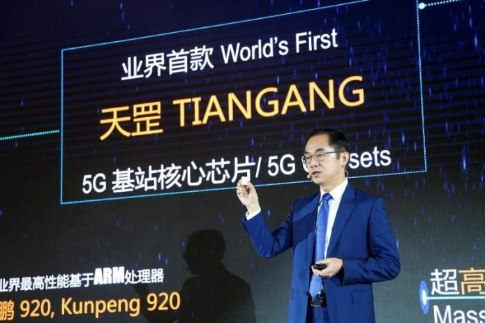 Huawei 5G тармоқ станцияларига мўлжалланган жаҳондаги биринчи процессорни тақдим қилди