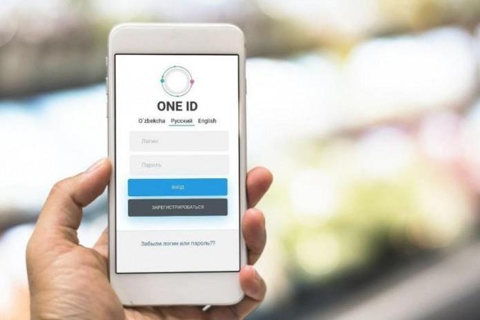 Запущено мобильное приложение Единого портала интерактивных государственных услуг