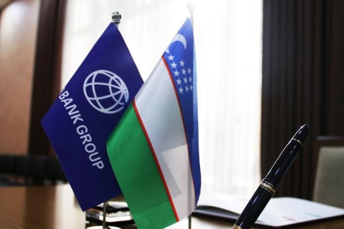 ВБ: Рост экономики Узбекистана в 2021-2022 гг. составит 4,8% и 5,5% соответственно