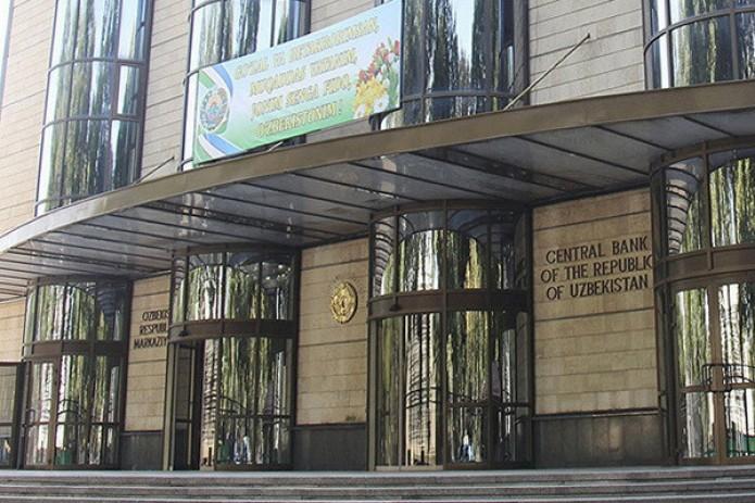 Центральный банк рассказал, почему увеличился внешний долг Узбекистана