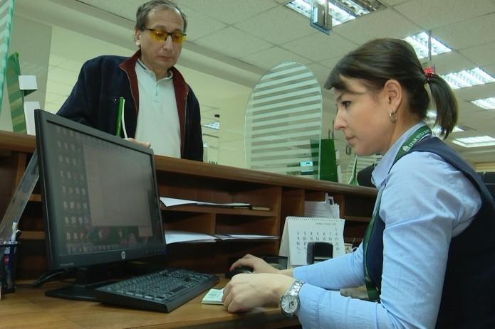 В Узбекистане отменили требование о прописке по месту обращения в банк