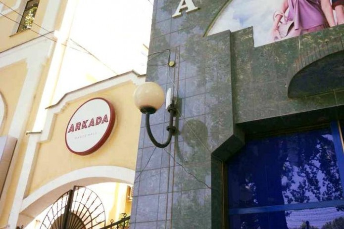 Tashkent establishes first free Wi-Fi zone