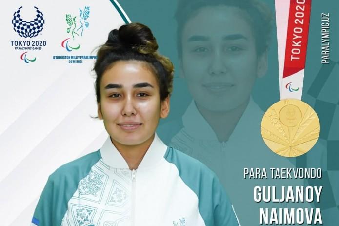 Токио-2020: Пара-таэквондистка Гулжаной Наимова завоевала золотую медаль