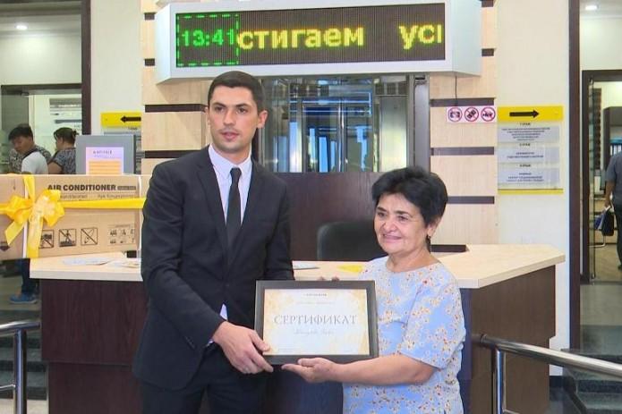 «Капиталбанк» наградил победителей акции «Приятное лето»