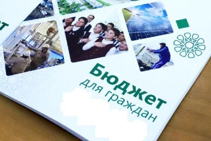 Министерство финансов опубликовало «Бюджет для граждан»