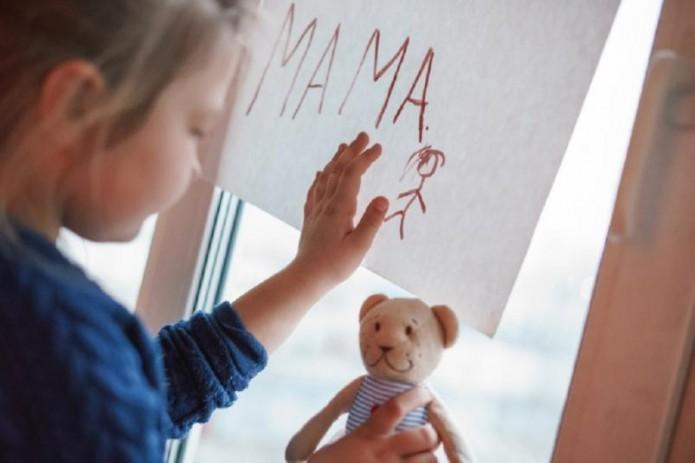 МНО разработало проект закона о социальной защите детей-сирот