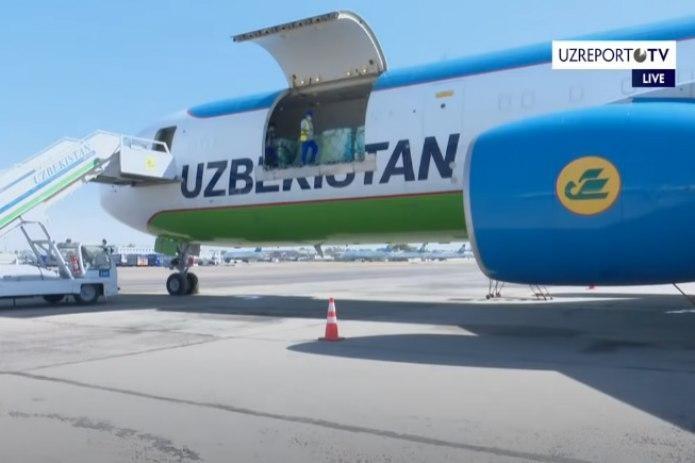 В Узбекистан прибыли два самолёта Boeing с гуманитарной помощью