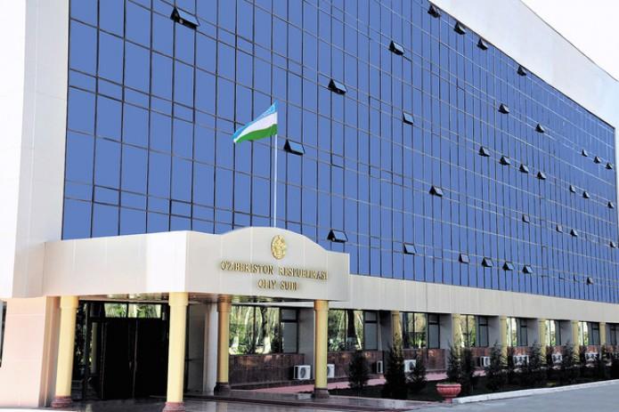 Шухрат Аббасов и Рахматилла Орзикулов избраны судьями Верховного суда
