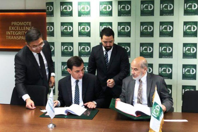 Trustbank inks agreement with Islamic Corporation for Development of Private sector