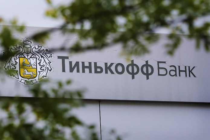 Тиньков не смог договориться с «Яндексом» о продаже TCS Group