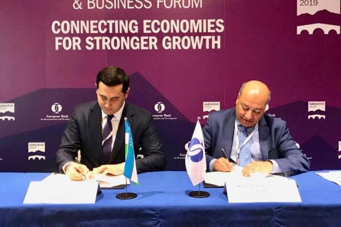 ЕБРР выделит $300 млн. на модернизацию систем водоснабжения в Узбекистане