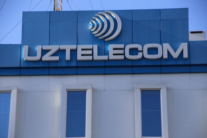«Узбектелеком» представит отчет по снижению цен и увеличению скорости интернета