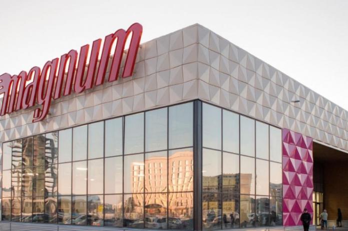 Largest Kazakh retailer Magnum to invest in Tashkent