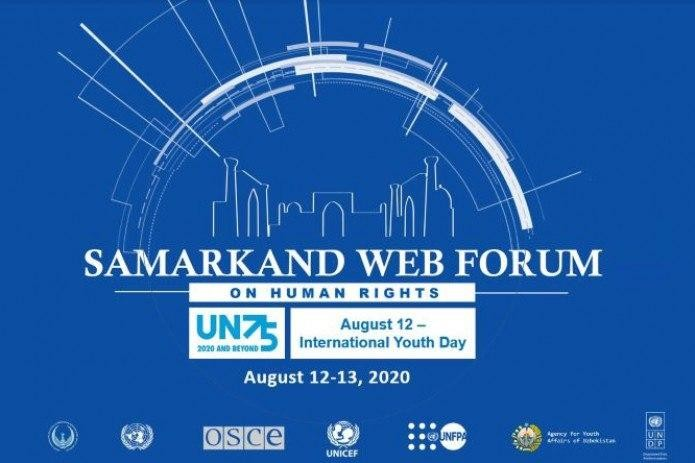 В Самарканде пройдет веб-форум по правам человека