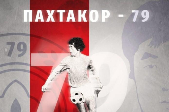 11 августа состоится товарищеский матч «Пахтакор» – «Сборная СССР»