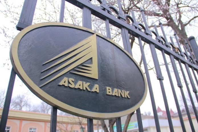 """Нодирбек Сайдуллаев назначен председателем АКБ """"Асака"""""""