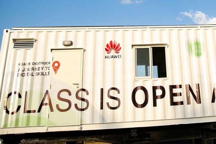Технологии для людей: как Huawei помогает сделать мир лучше