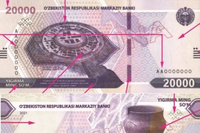 В Узбекистане с 14 июня выпустят в обращение банкноты номиналом 2 000 и 20 000 сумов