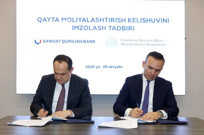 Узпромстройбанк и УзКРИ подписали генеральное соглашение рефинансирования