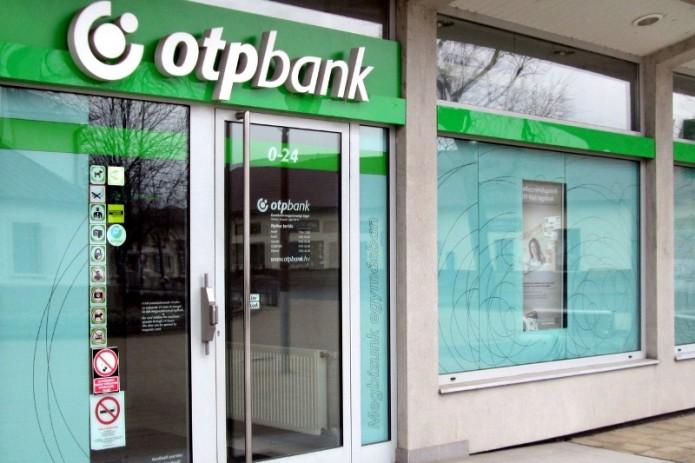 Венгерская OTP Bank планирует выйти на рынок Узбекистана