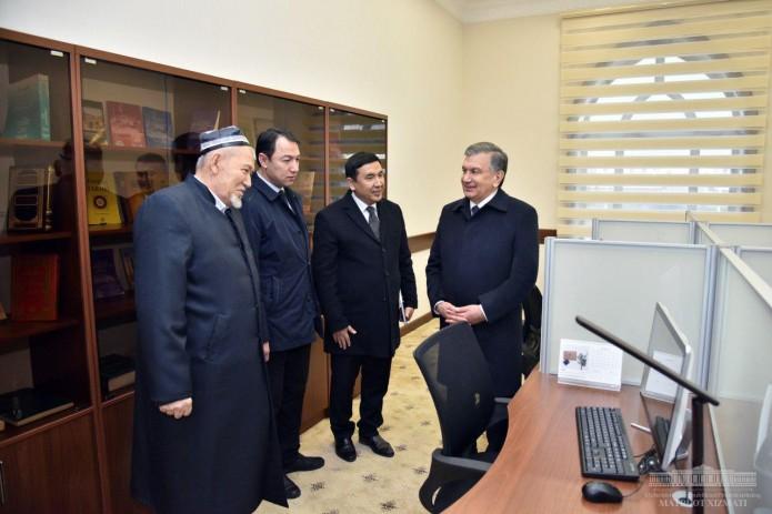 Президент посетил центр Имама Бухари и Научную школу хадиса