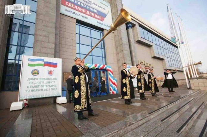 В Санкт-Петербурге проходят Дни Ташкента