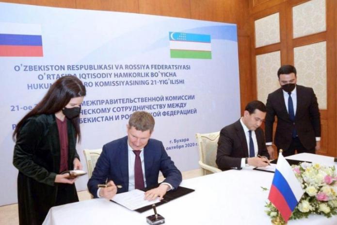 В Ташкенте планируют провести международную выставку «Иннопром»