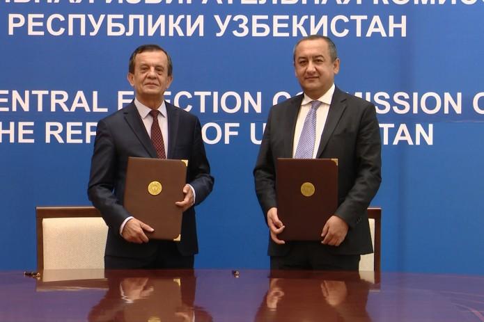 ЦИК и UzReport подписали меморандум о сотрудничестве в освещении президентских выборов