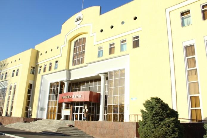 Шухрат Атабаев назначен председателем правления АКИБ «Ипотека-банк»