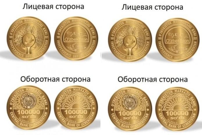 ЦБ выпустил в продажу новые памятные монеты из золота и серебра