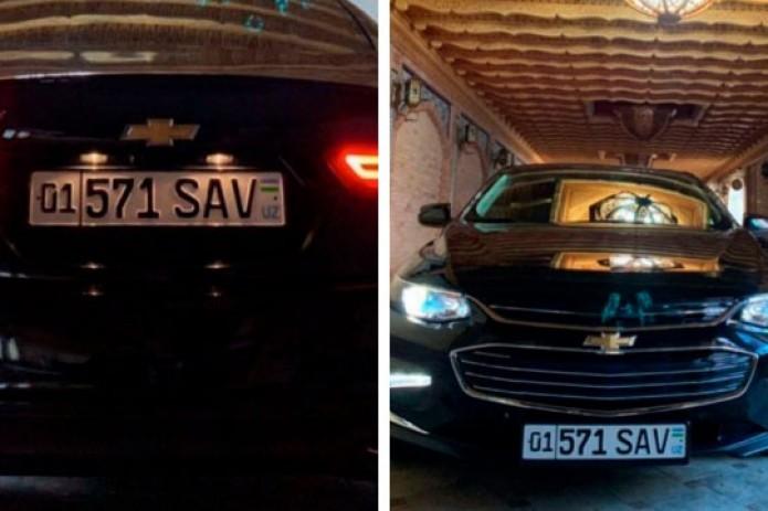 УзРТСБ: Автономер «01 571 SAV» не реализовывался через онлайн аукцион