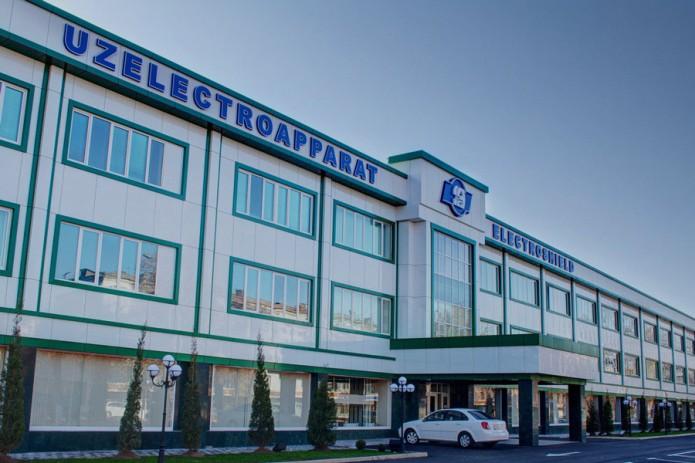 Предложение на $26 млн: «Узэлектроаппарат-электрощит» победил в международном тендере