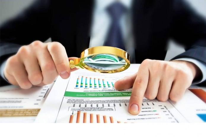 Министерство финансов представило «Бюджет для граждан»