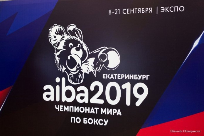 UZREPORT TV покажет Чемпионат мира по боксу