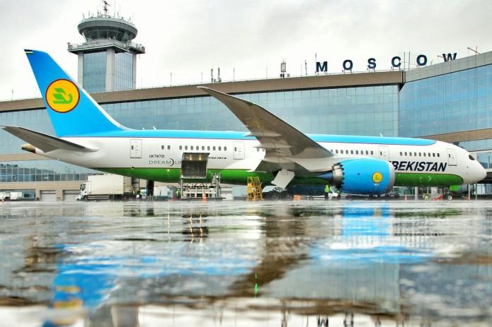 Россия увеличит число рейсов с Узбекистаном
