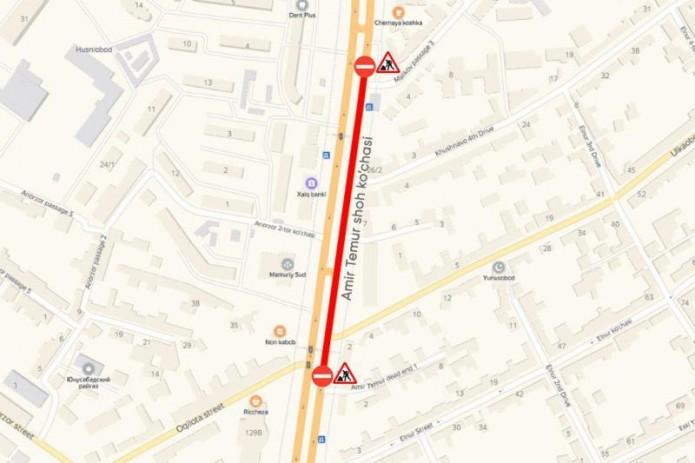 Часть дороги на улице Амира Темура закроют до 1 декабря