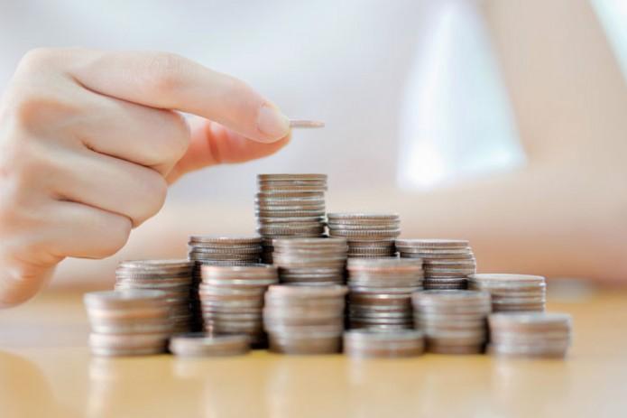 Узнацбанк предлагает новые виды вкладов для физлиц до 22% годовых