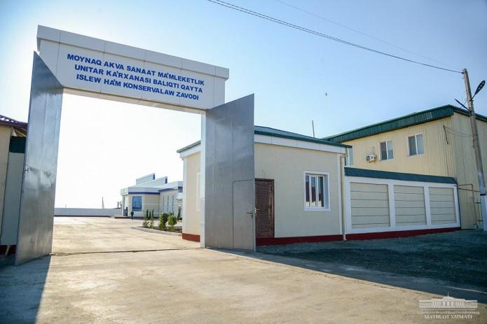 В Муйнаке откроется завод по переработке и консервации рыбы