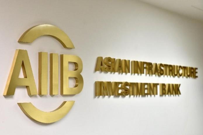 Делегация Узбекистана принимает участие в конференции Азиатского банка инфраструктурных инвестиций