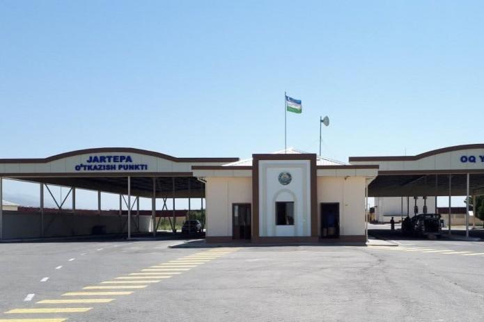Узбекистан открыл один из пунктов пропуска на границе с Таджикистаном