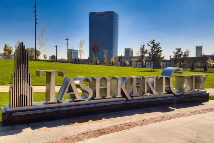 Вход в парк «Tashkent city» стал бесплатным
