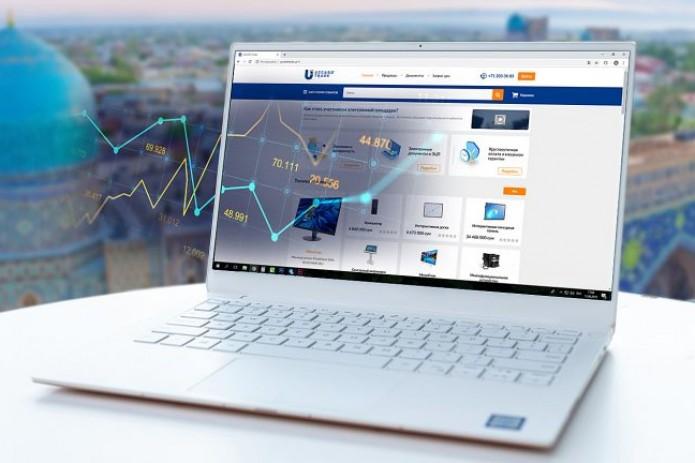 Uzcard запустил торговую площадку для юридических лиц